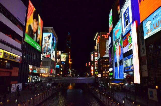 【大阪のミナミ】数多くのキャバクラが軒を連ねる大都市「難波」